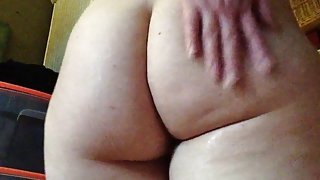 Lotion After Shower (Teaser)